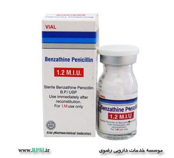 benzathine penicillin
